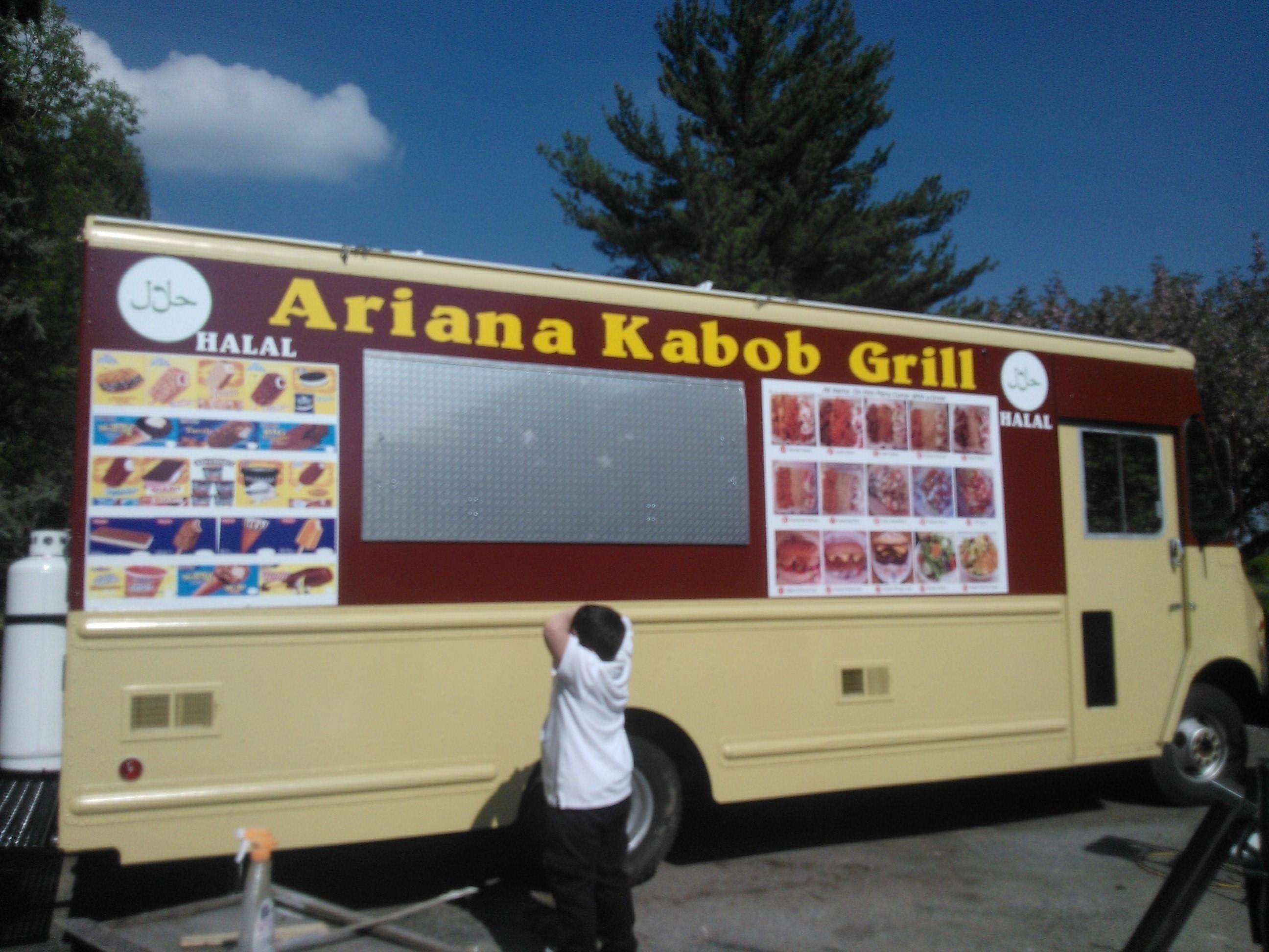 Catonsville Food Truck