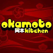 Okamoto Food Truck Los Angeles